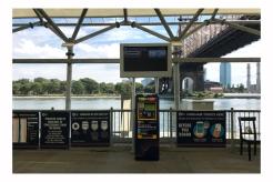 vending machine e part of 59 st bridge